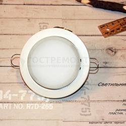 svetilniki-11